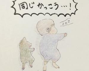 baby_ill_2