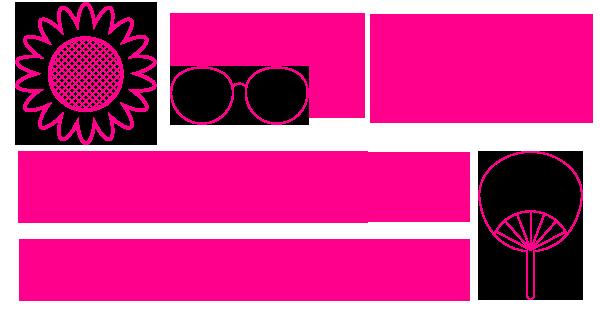 夏季休業お知らせ